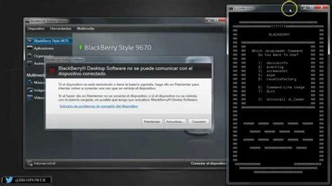 reset blackberry jl cmder c 243 mo formatear un blackberry y reparar errores de sistema