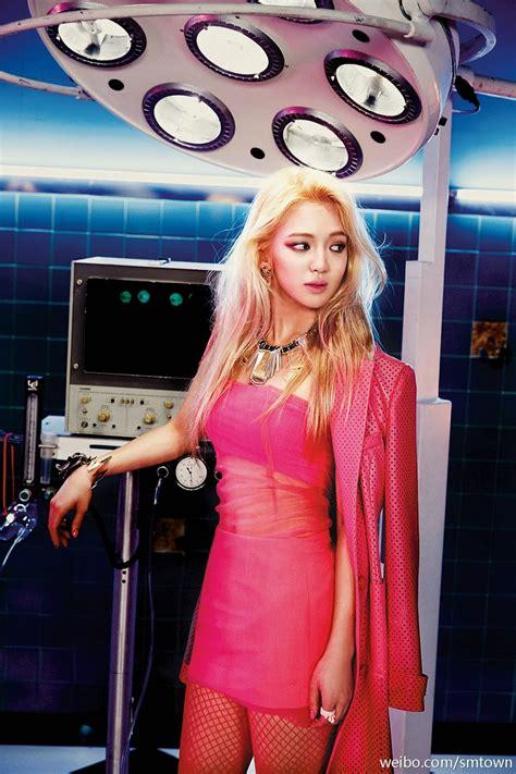 hirawan mr taxi snsd cover indonesia pictures 140214 snsd hyoyeon and mr mr