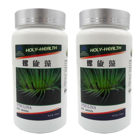 supplement wholesalers buy wholesale nutritional supplements from china