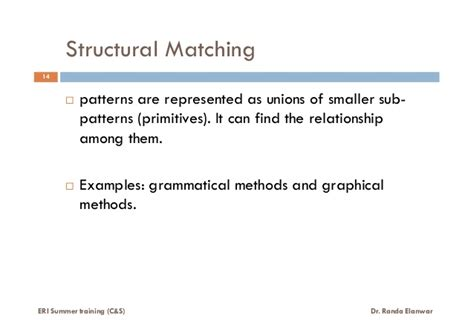 pattern matching video lecture what is pattern recognition lecture 4 of 6