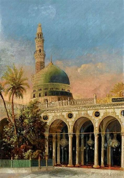 Ottoman Arabia 25 Best Ideas About Madina On Scripts The Font And El Popular
