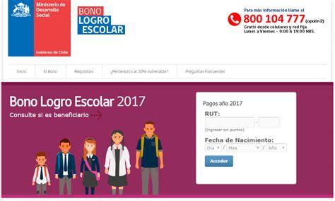 bono asistencia escolar como se si soy beneficiaria como saber por bono logro escolar 2016 bono logro escolar