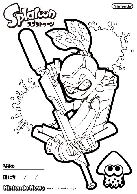 Splatoon 2 Coloring Pages by Free Splatoon Coloring Pages