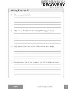 step 2 aa worksheet abitlikethis