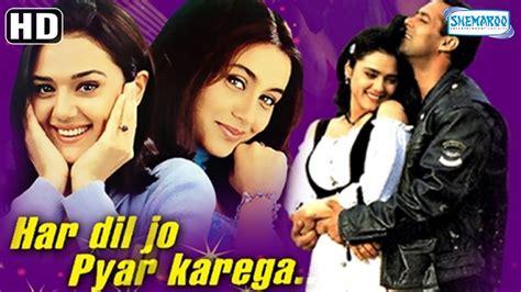 film india queen subtitle indonesia download film india rishta tera rishta mera subtitle