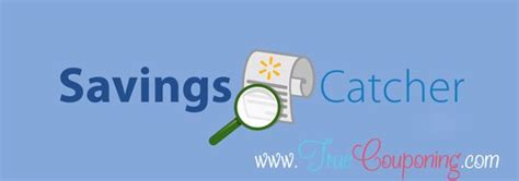 Walmart Savings Catcher Gift Card - walmart savings catcher automatic price comparison