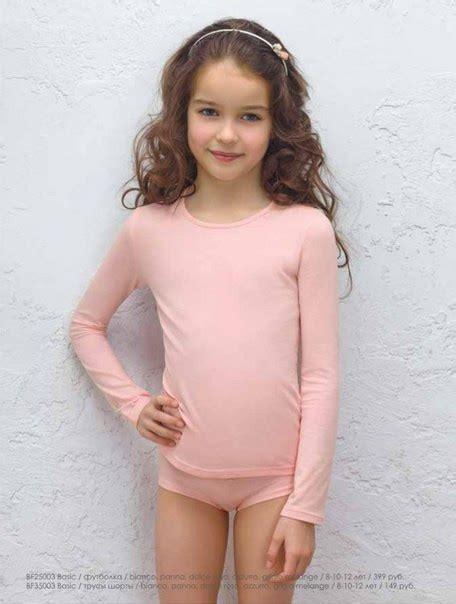little model young teen girl alisa bragina shared by little child models