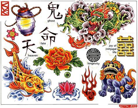 imagenes de tatuajes japoneses y sus significados imagenes y videos de tatuajes flores