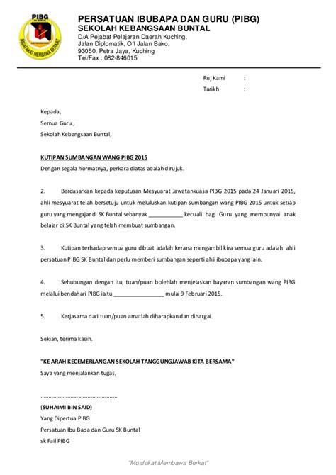 contoh surat mohon kutipan sumbangan dari ahli pibg