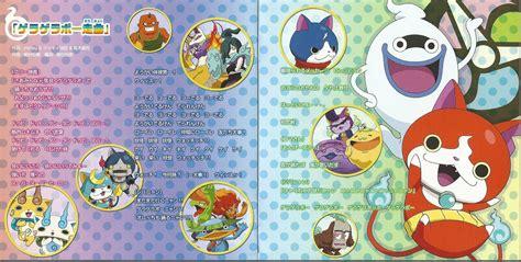 Boneka Yokai Wacth Original yokai original soundtrack mp3 yokai original soundtrack soundtracks for free