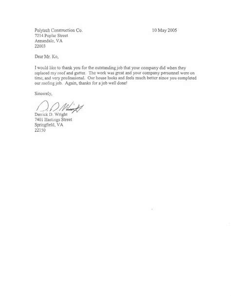 Sle Reference Letter For College Graduate sle recommendation letter for graduate school