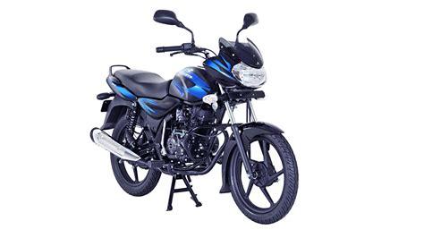 bike bajaj discover bajaj discover 125 2018 price mileage reviews