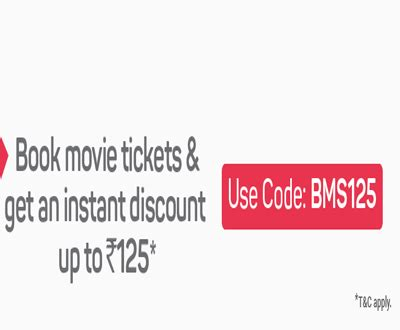 bookmyshow discount bookmyshow offer get 50 discount from bookmyshow 50