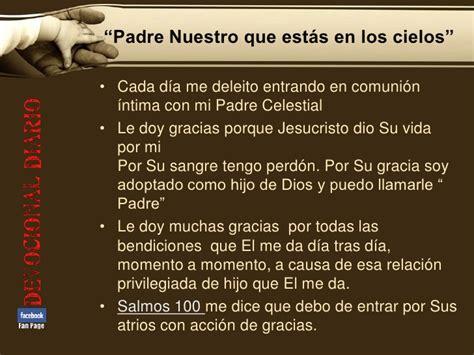 orar con el padre 8433018639 padrenuestro por facebook imagui