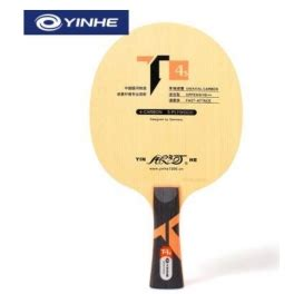 Blade Yinhe T 4s Fl galaxy yinhe t 4s carbon table tennis and ping pong