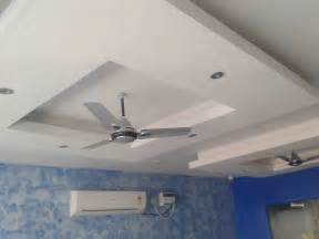 home design decorating gypsum board false ceiling designs