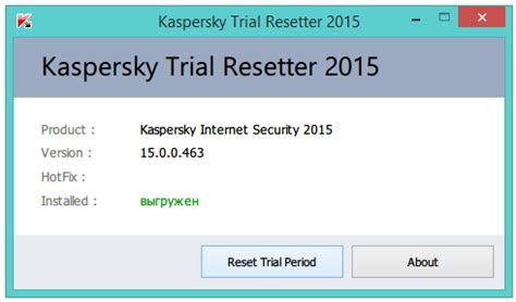 kaspersky antivirus resetter free download download kaspersky 2015 all products with trial resetter