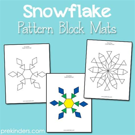 pattern blocks snowflake pattern and snowflakes on