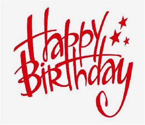 membuat surat undangan ulang tahun memakai bahasa inggris contoh undangan ulang tahun dalam bahasa inggris cara