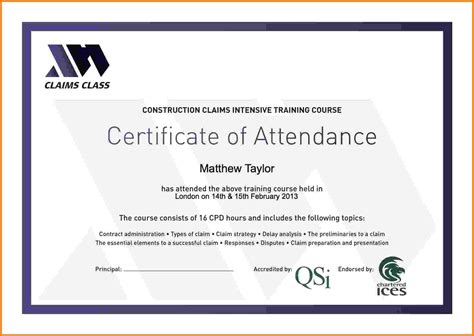 5  certificate of attendance   Card Authorization 2017