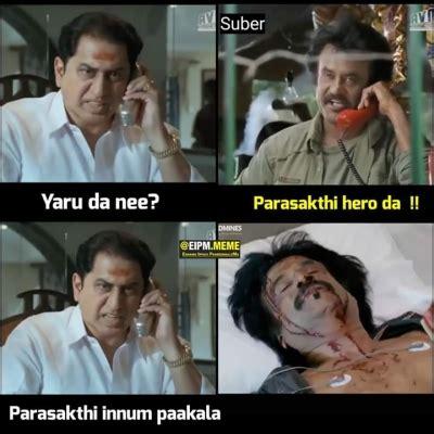 shivaji  funny troll meme tamil memes