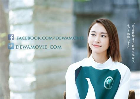 film korea sub indo streaming nonton film online bioskop movie subtitle indonesia