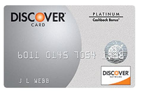 discover credit card template discover card converted to it card not