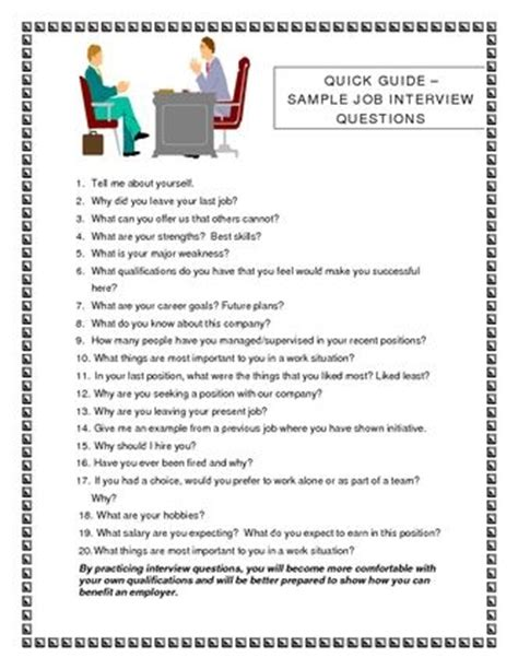 layout design interview questions job interview questions job interview questions sle