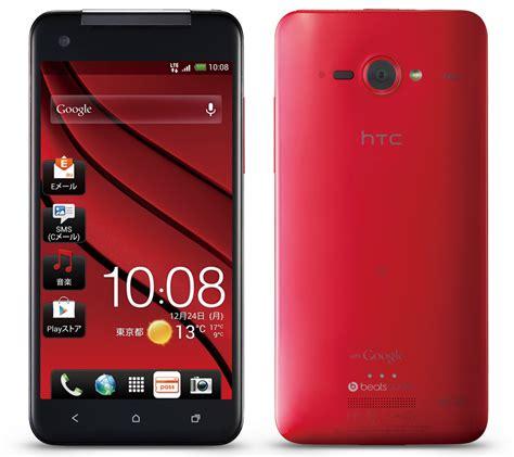 Hp Htc J htc mini sebuah handphone yang berguna untuk nelepon handphone teknologi forum