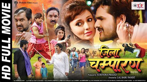 queen film ka gana atal bihari picture khesari lal ka gana download hd main