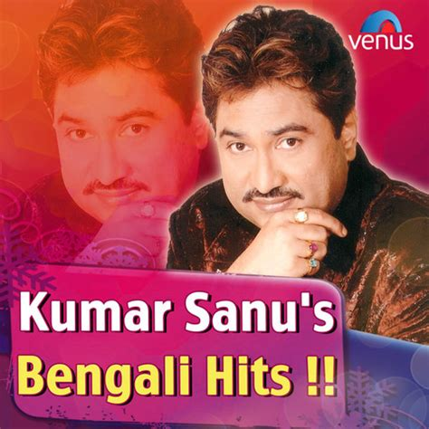 hits song onu kaaro naa shathi mp3 song kumar sanu bengali