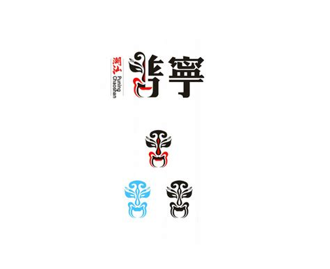 chinese pattern logo puning 普宁 the pixellary chinese ui insights