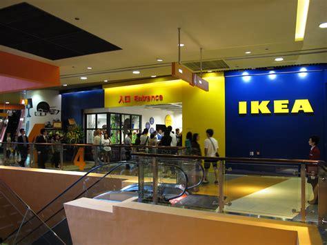 file hk ikea kowloon bay store 201006 jpg wikipedia