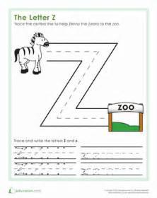 the letter z worksheet education com