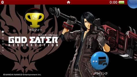 god eater themes ps4 ps vita exclusive god eater resurrection s new