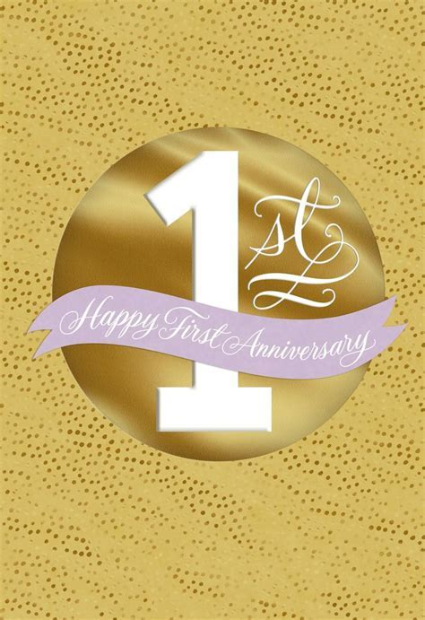 Gold Circle Happy First Anniversary Card   Greeting Cards