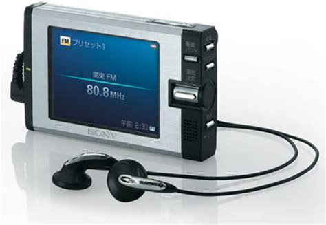 Tuner Tv Sony sony xdv 100 am fm radio with tv tuner
