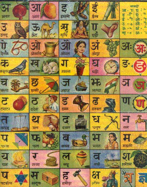 Free Download Abcd Nursery Rhymes by Hindi Alphabet
