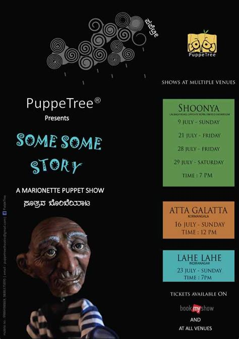 marionette layout event some some story a marionette puppet show bangalore