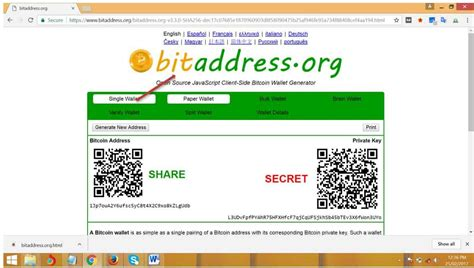 How To Make A Paper Wallet Bitcoin - step by step guide of bitcoin paper wallet