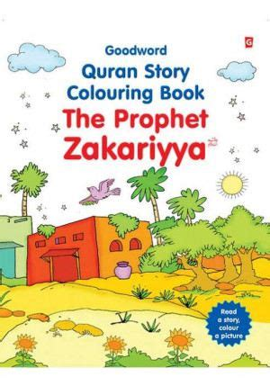 The Story Of The Prophet Ibrahim Colouring Book Children S Storie story book the story of the prophet zakariya colouring book islamic shop