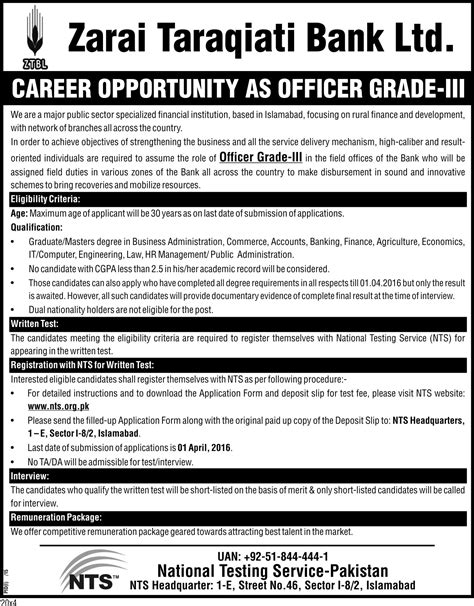 bank grade ztbl zarai taraqiati bank limited 2016 apply officers