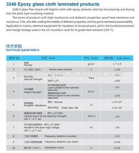 transistor g10 insulation bakelite sheet for electric components buy insulation bakelite sheet for electric