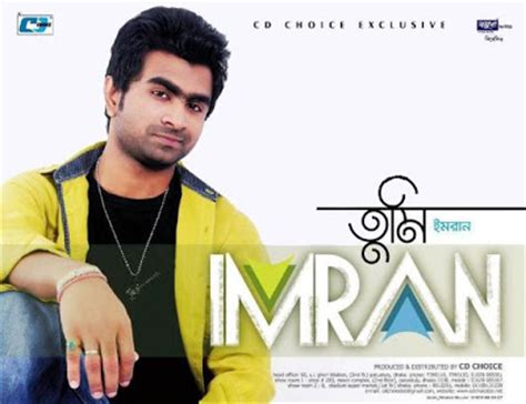 free new year song 2013 mp3 tumi by imran bengali mp3 songs album