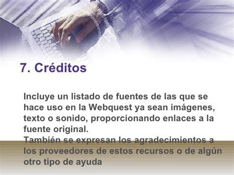 imagenes webquest webquest