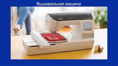 Mesin Bordir Innov Is 750e innov is 750e