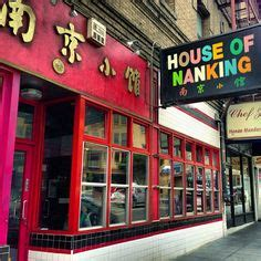 house of nanking san francisco 1000 images about san francisco on pinterest heath ceramics san francisco and best