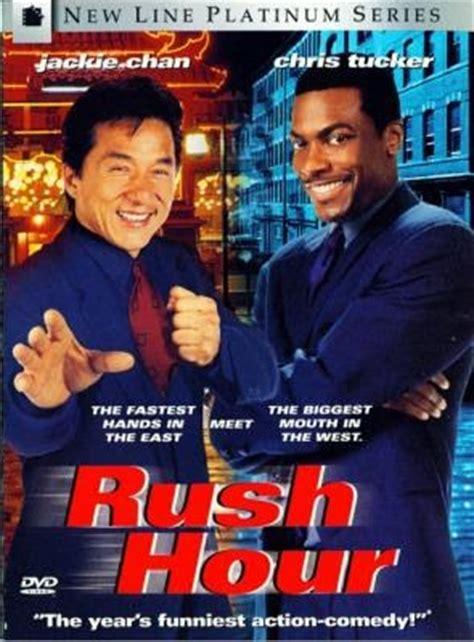 se filmer rush gratis ver filme assistir a hora do rush 1 dublado online