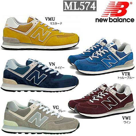 Sepatu Newbalance 574 03 new balance 574 vbn