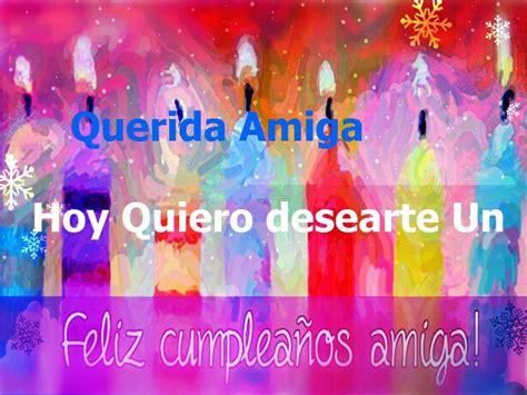 imagenes muy bonitas de feliz cumpleaños imagenes con mensajes y frases bonitas de cumplea 241 os para